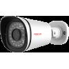 Foscam FI9800E - Caméra IP pour kit de vidéosurveillance 720p https://boutique.sdi31.fr